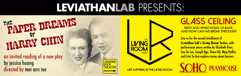 Click here to visit Leviathan Lab's website, and learn more about our programs!