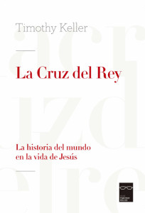 La Cruz del Rey (The King's Cross)