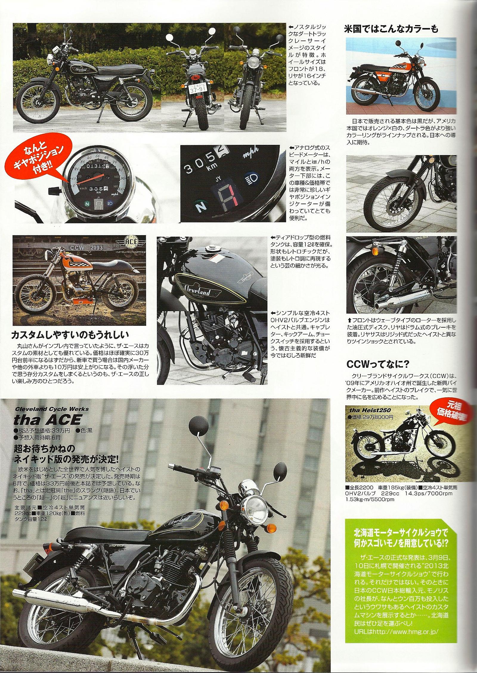 Young-Machine-Ace-002.jpg.jpg