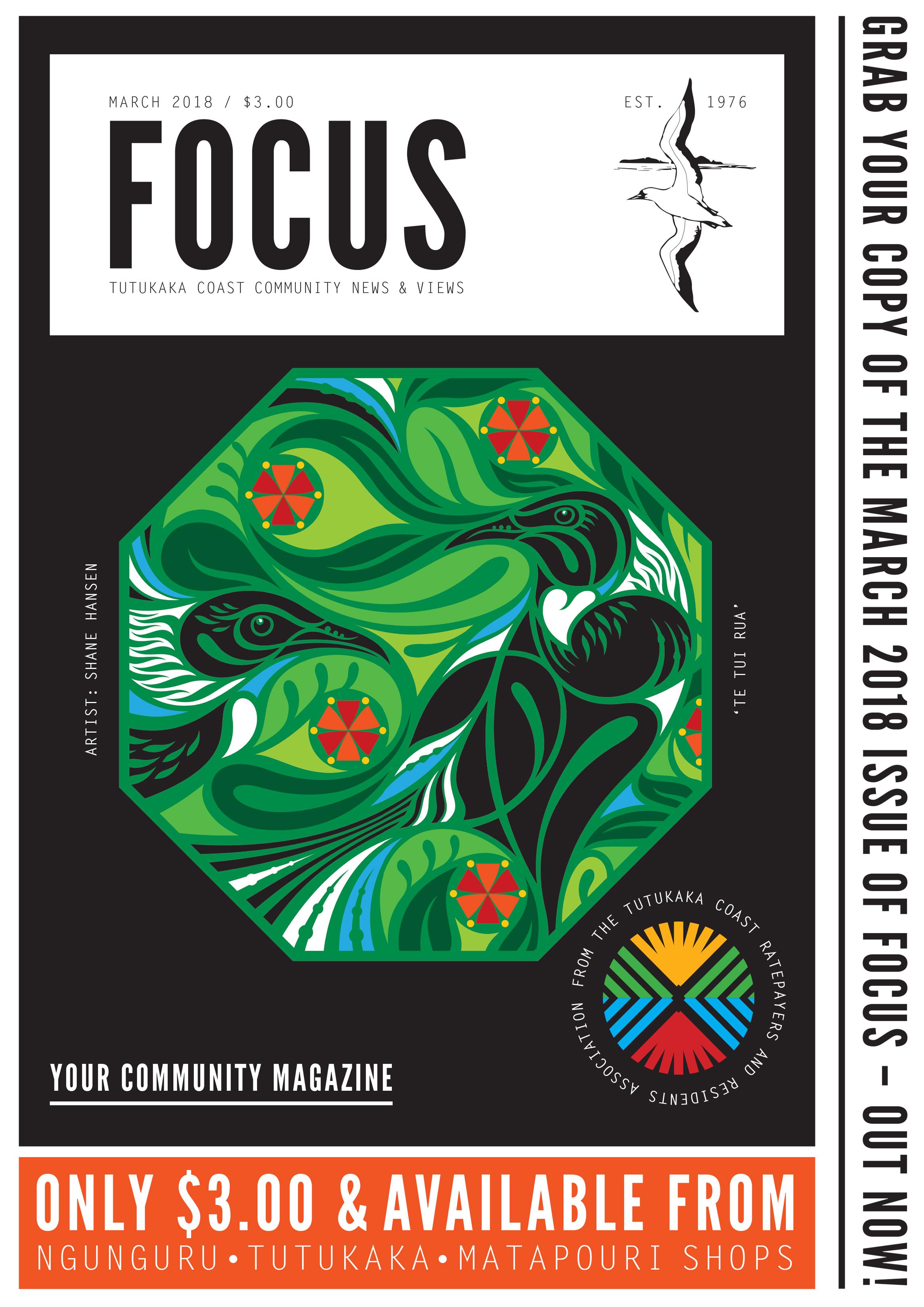 FOCUS-Poster-A3-2.jpg
