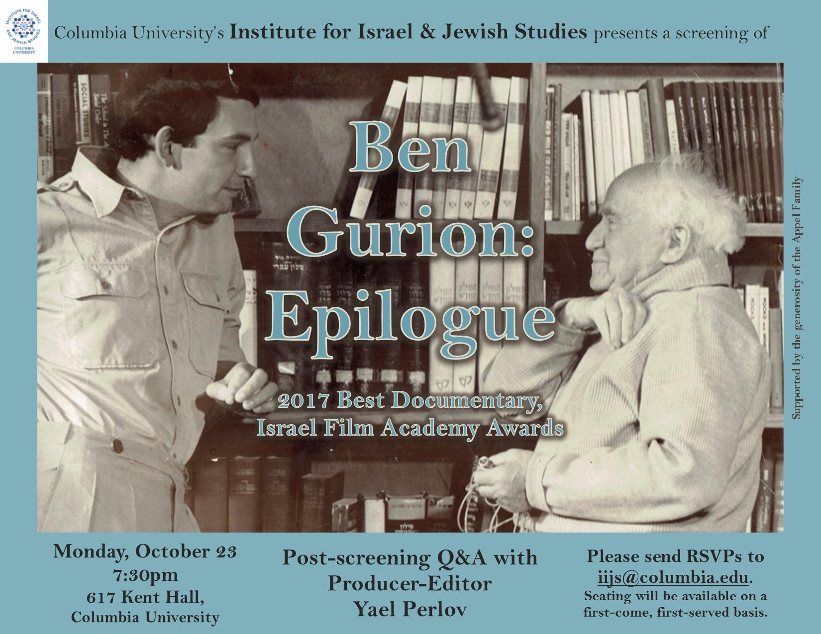Ben Gurion Epilogue_final.jpg