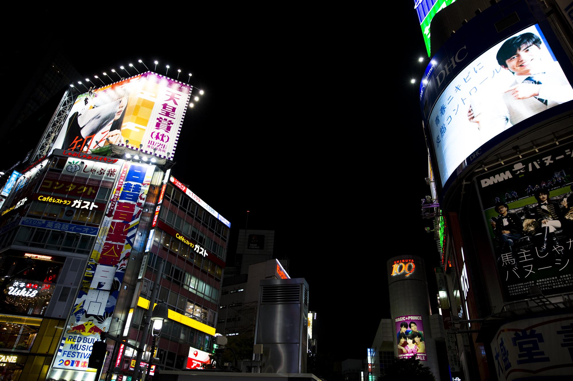 PERRU_P_JAPAN_01_26.jpg