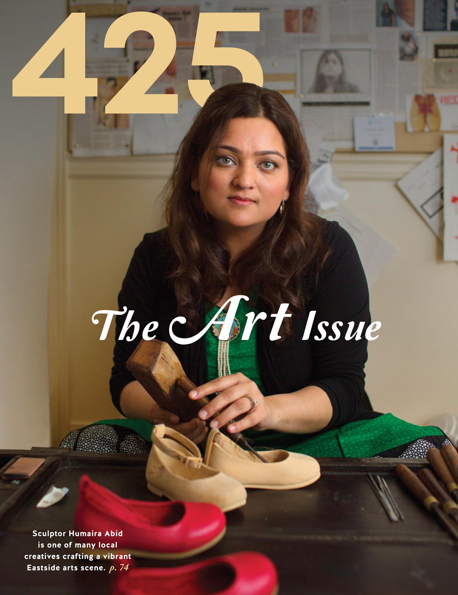 425-NOV-2017-Cover-sfw.jpg