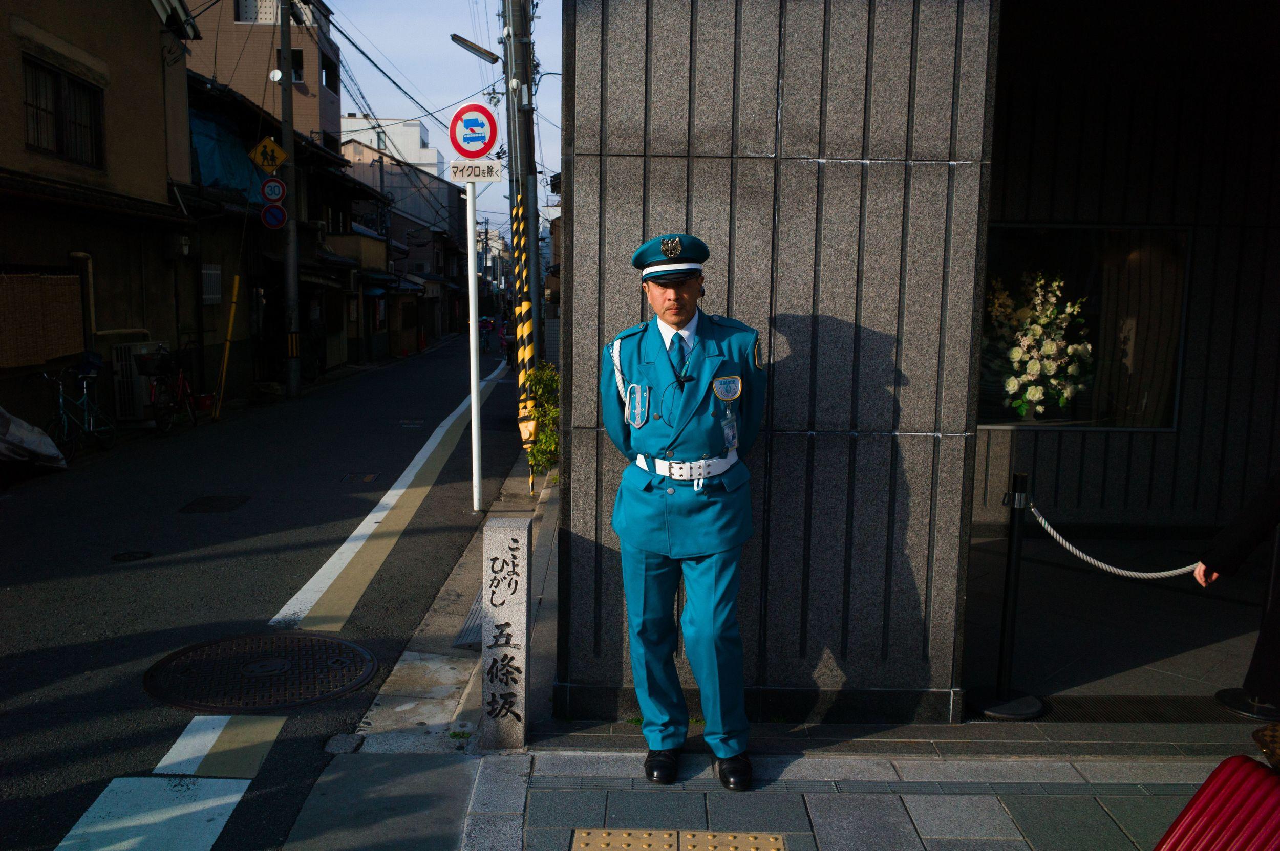 Kyoto Guard.jpg