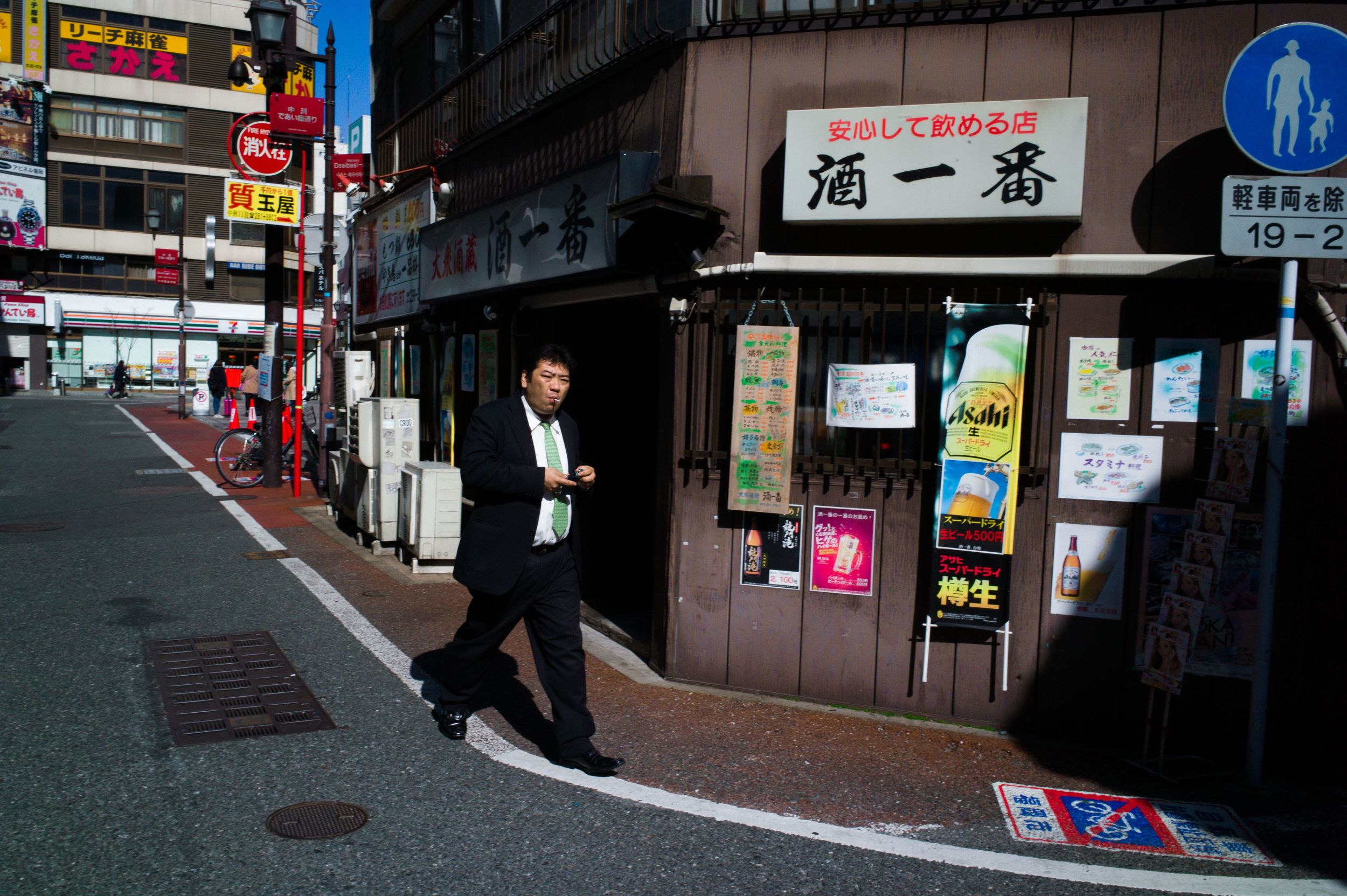 Japan Fukoka.jpg