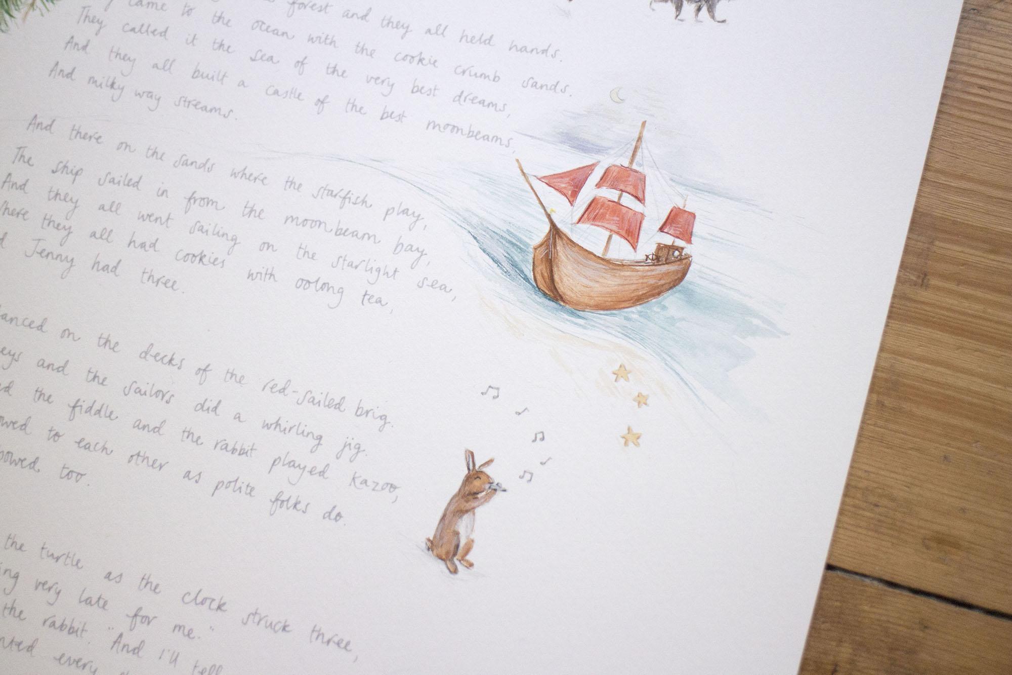 poem illustration 2.jpg