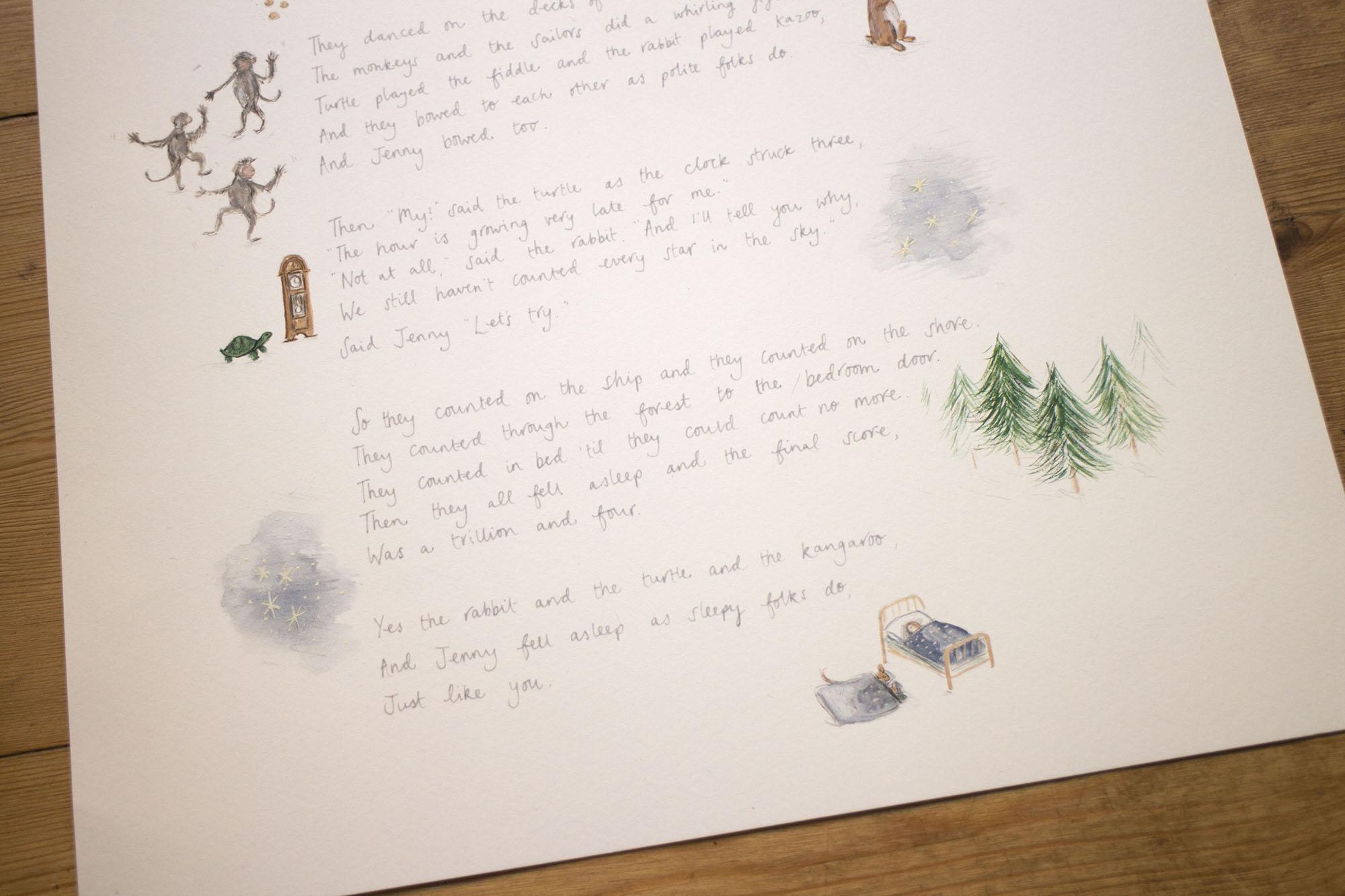 poem illustration 3.jpg