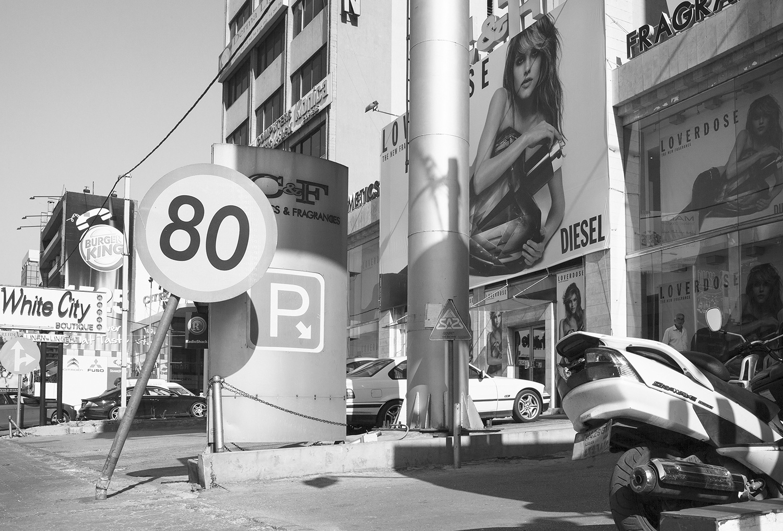 80 kpm. Beirut, Lebanon,  2014  Archival Fiber Inkjet Print  16 x 24 inches