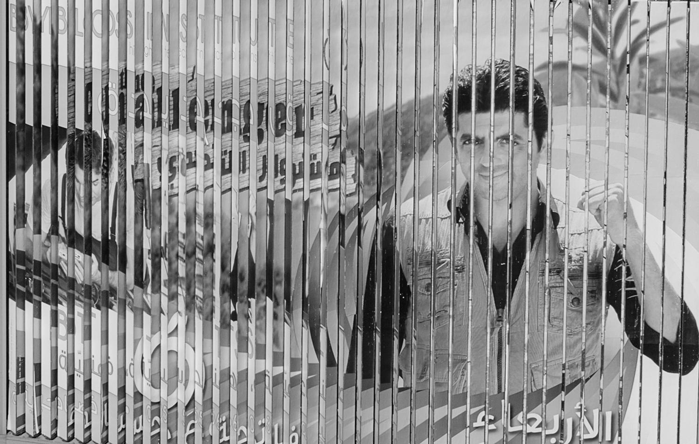 The Challenger. Beirut, Lebanon,  2014  Archival Fiber Inkjet Print  10 x 15.5inches