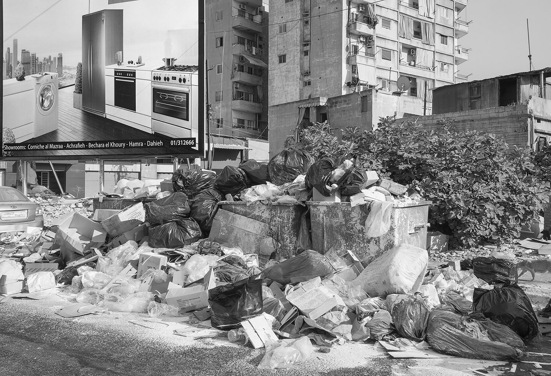 Showrooms. Beirut, Lebanon, 2015   Archival Fiber Inkjet Print  16 x 24 inches