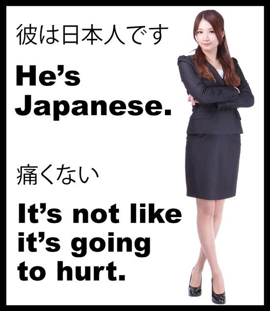 7. hes japanese.jpg