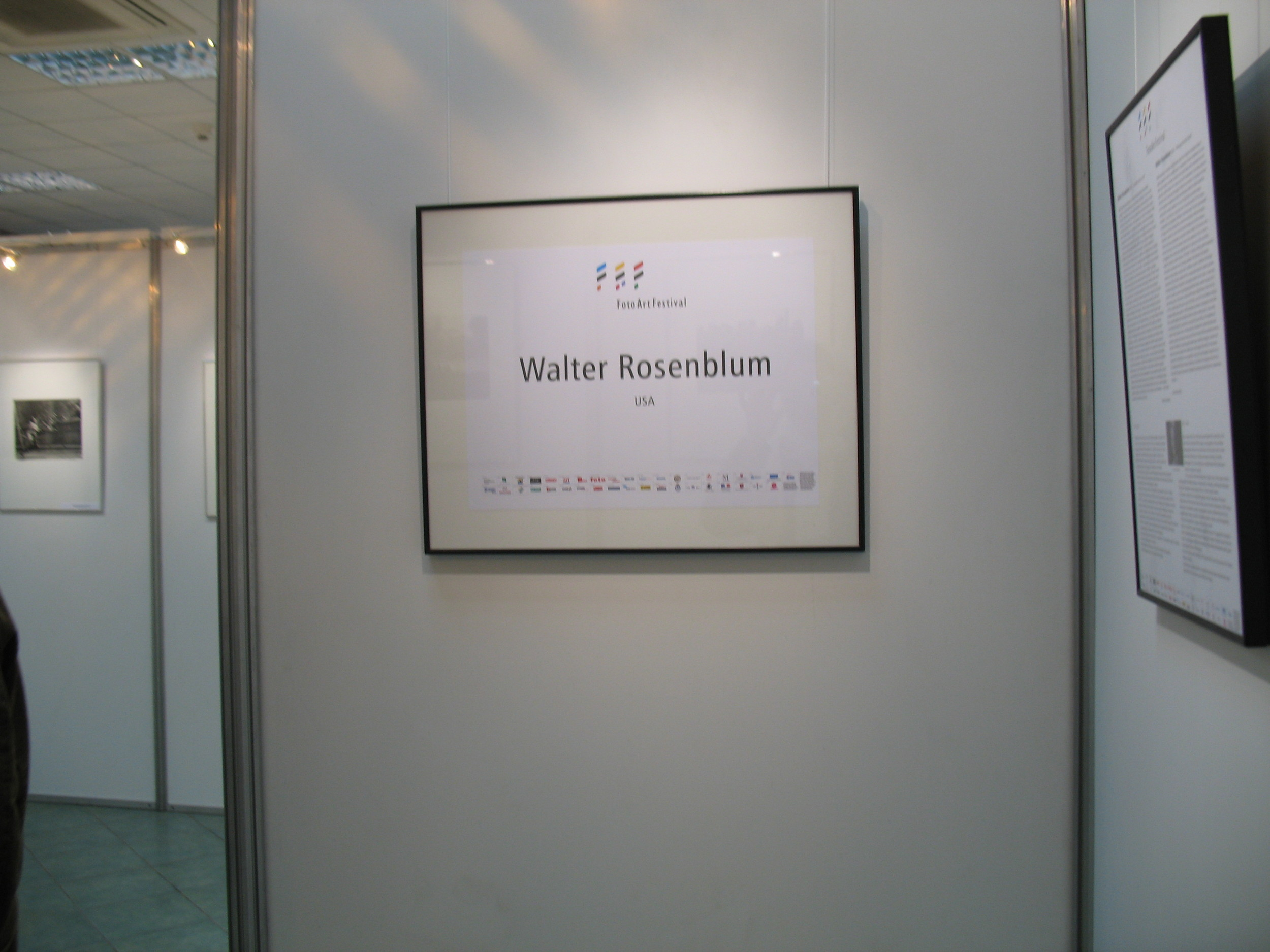 Title Wall
