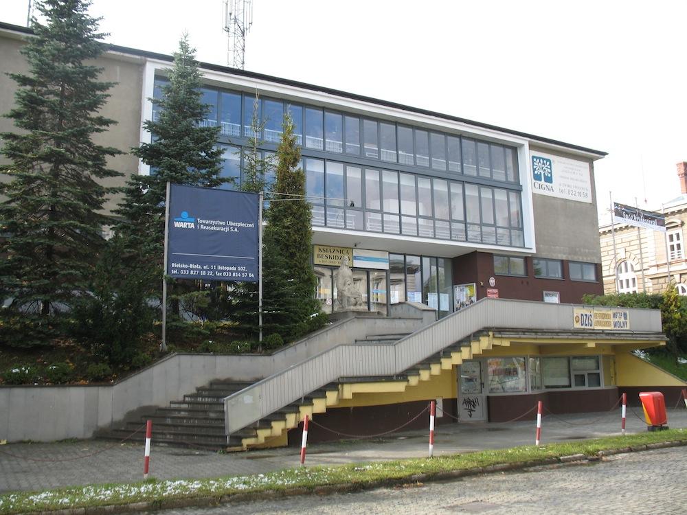 Exterior, Exhibition Hall