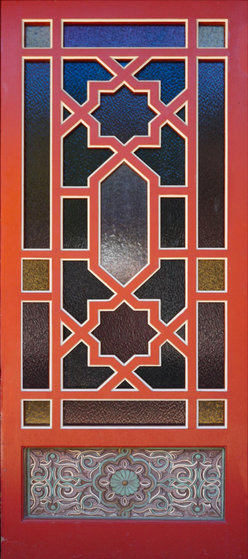 Morocco Red Door Wrap