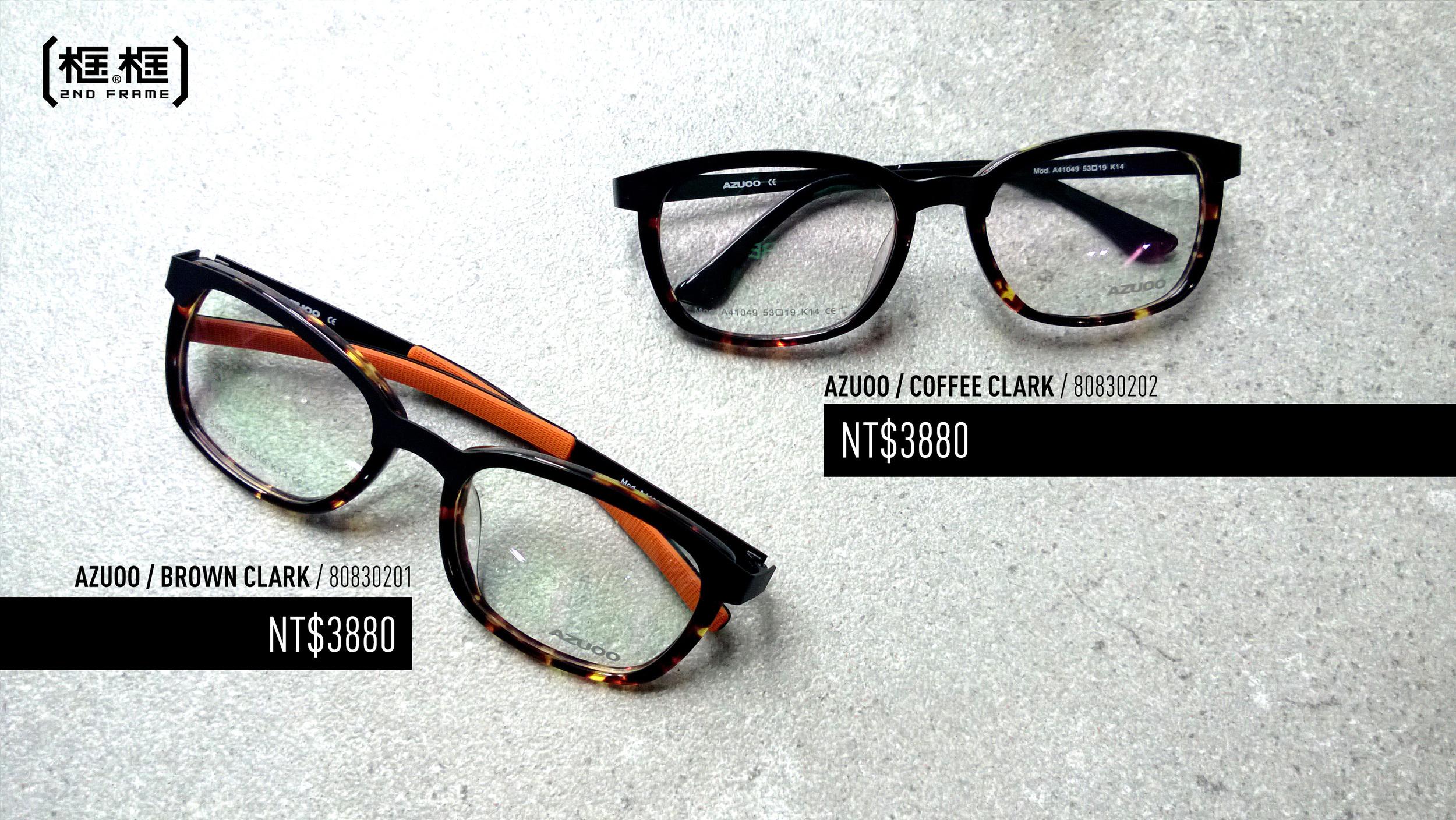 COFFEE CLARK / BROWN CLARK