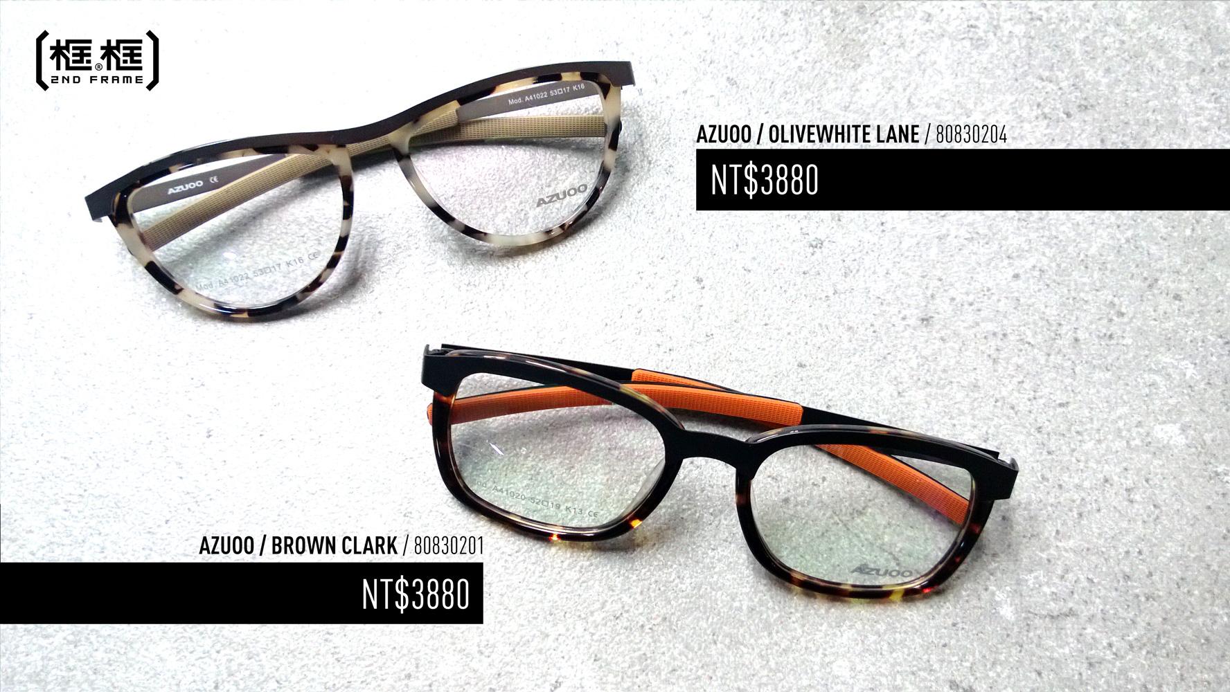 OLIVEWHITE LANE / BROWN CLARK