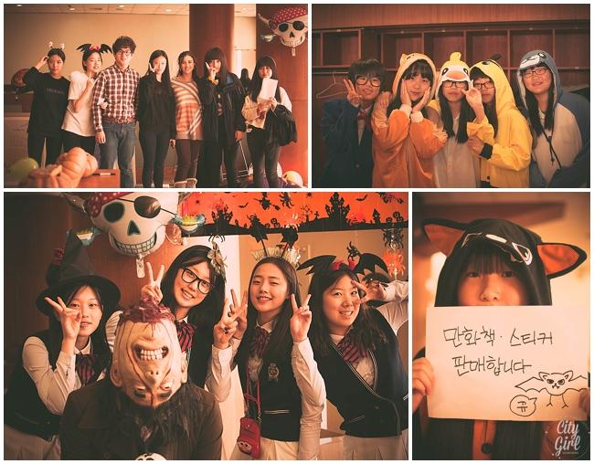 CityGirlSearchingTeachingMiddleSchoolInKorea_0001.jpg