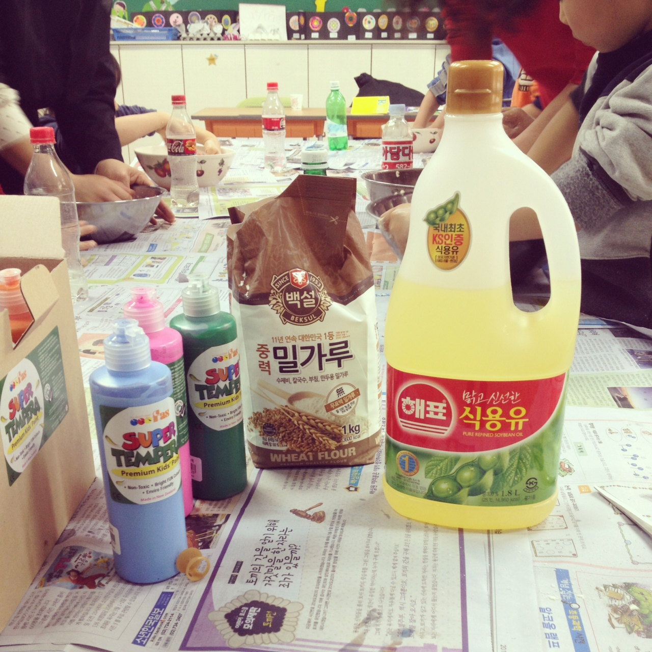 Here is a photograph of most of the ingredients with their Korean branding (except salt which my teachers found in the Science calssroom).