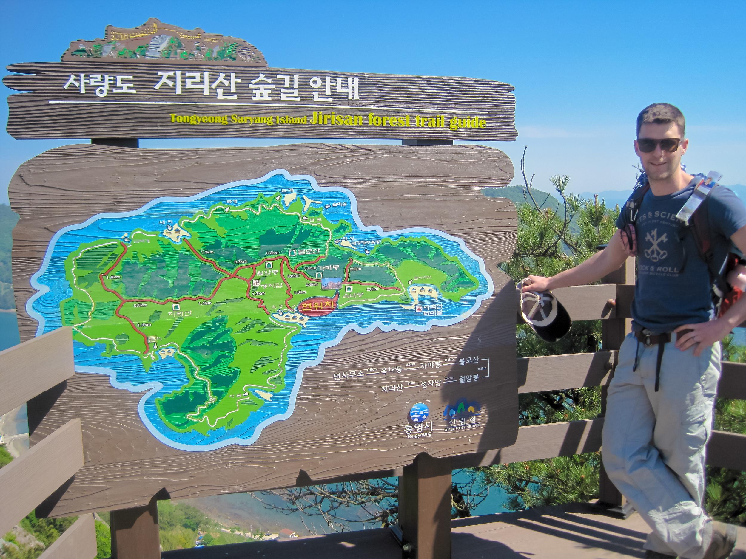 CGSSaryangIslandJaggedPeakHikeTongyeonSouthKorea (45 of 65).jpg