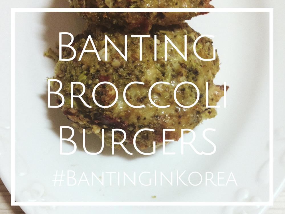 BantingBroccoliBurgerRecipe