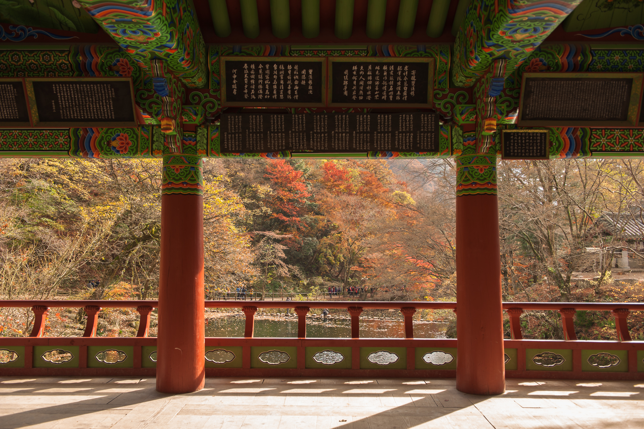 Baegyangsa Temple Naejangsan National Park (127 of 186).jpg
