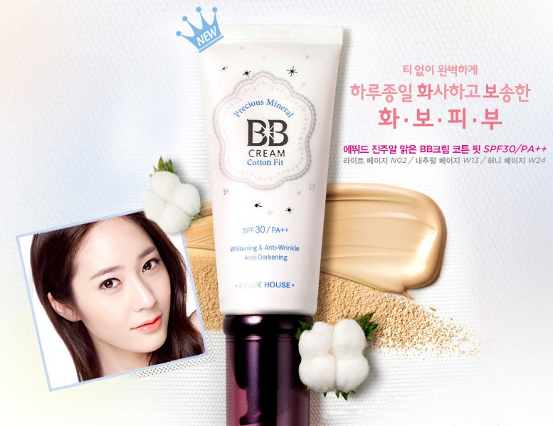 Etude House Precious Mineral BB Cream Cotton Fit Review