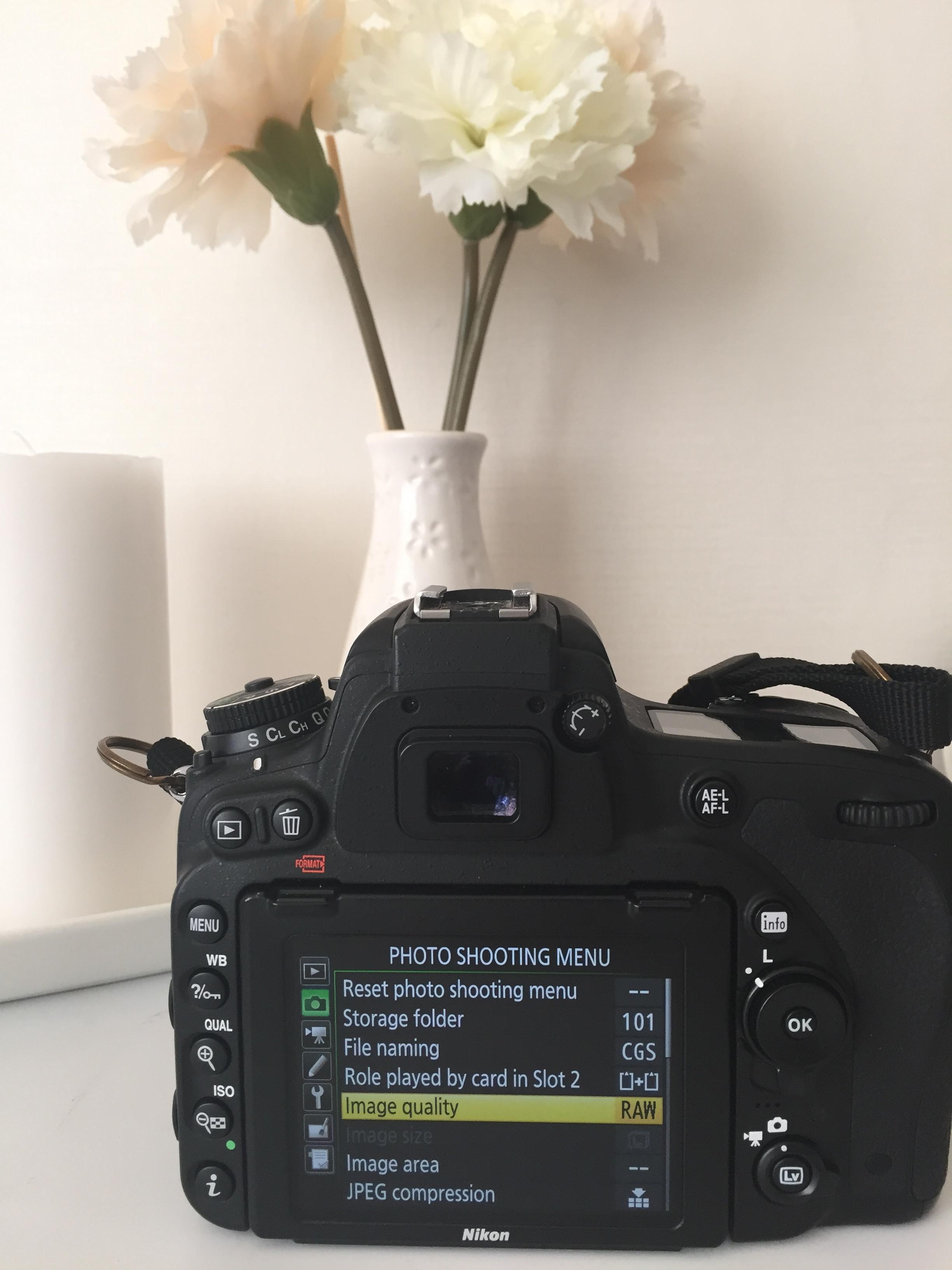 Setting up image quality on Nikon