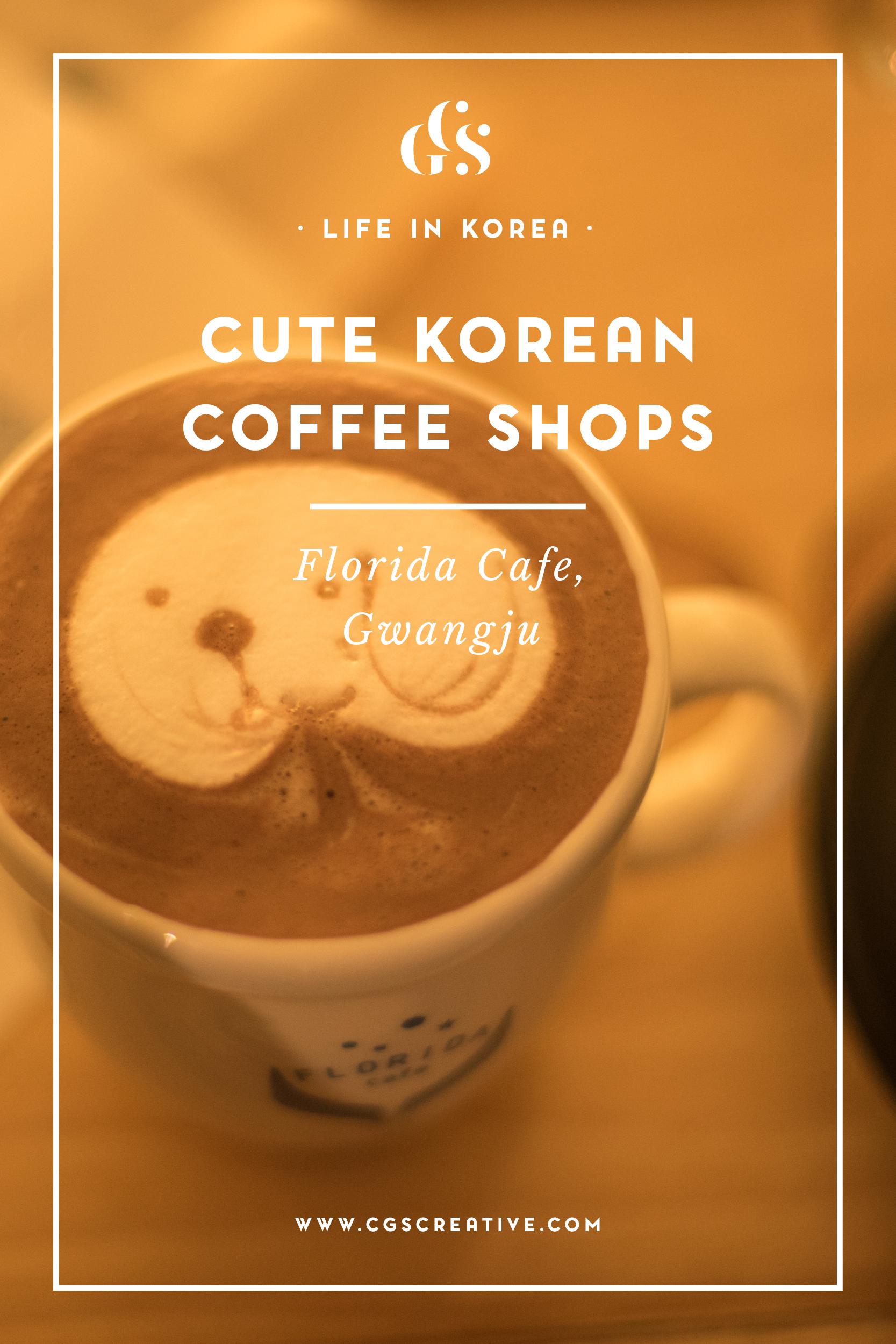 Florida Cafe Gwangju Awesome Coffee Shops Cafes in South Korea