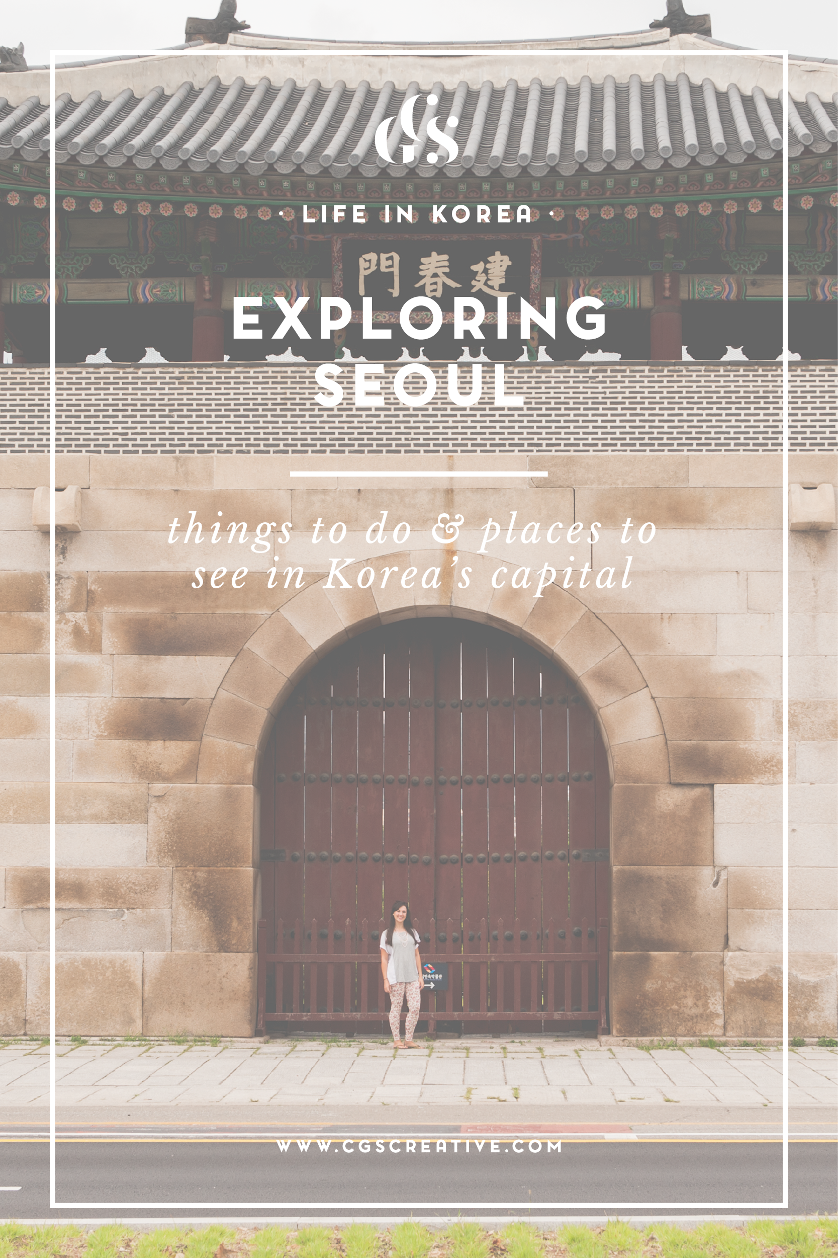 Things to do in Seoul South Korea Places to visit in Korea-01.png
