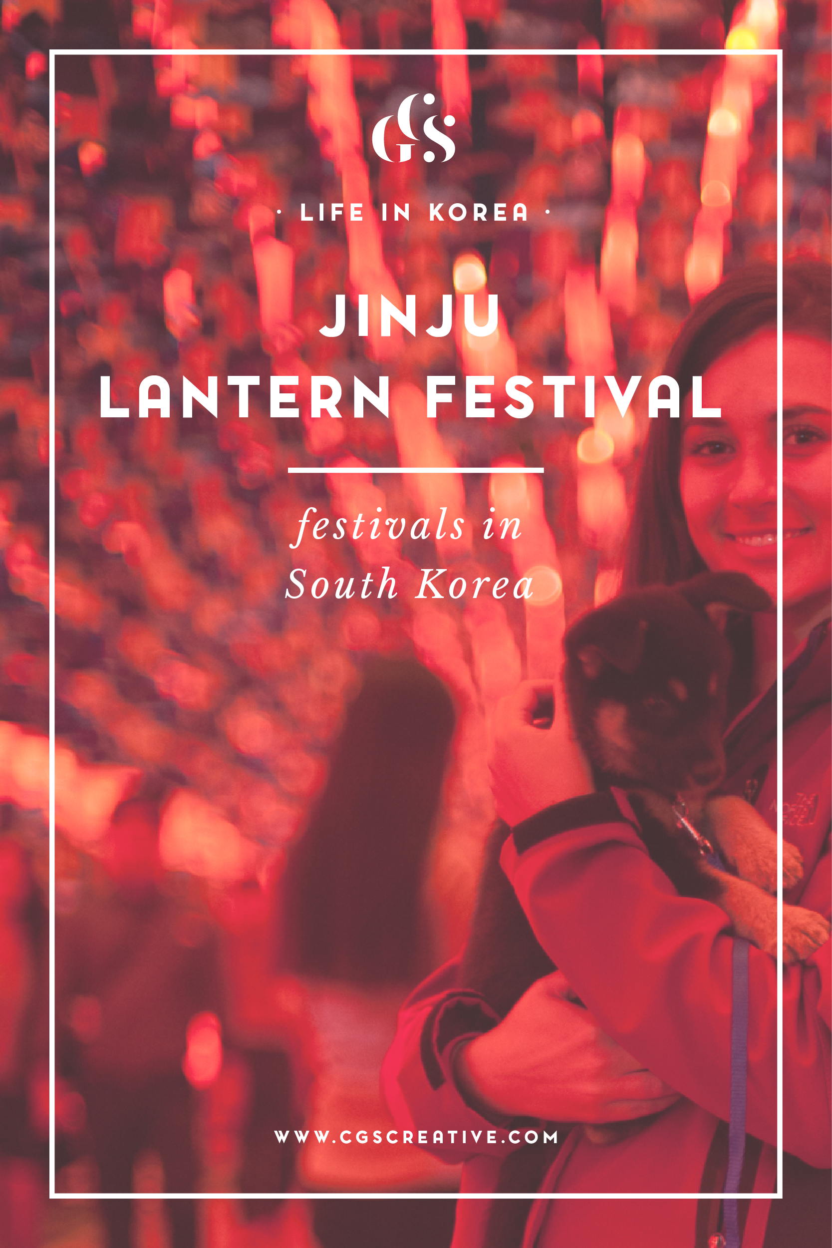 Jinju Lanter Festiva South Korea