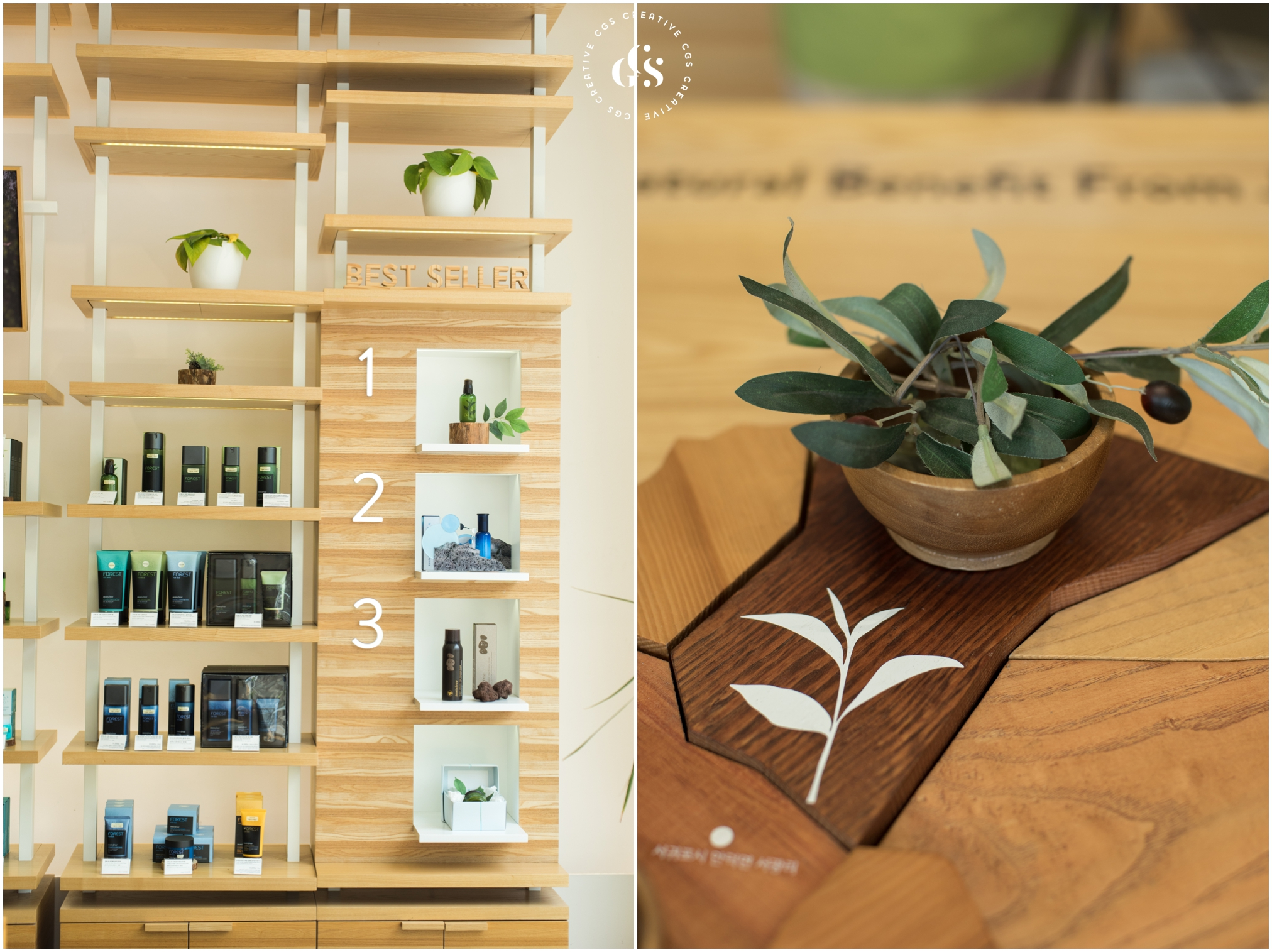 Innisfree Cafe Seoul South Korea CityGirlSearching by Roxy Hutton  (13 of 45).JPG