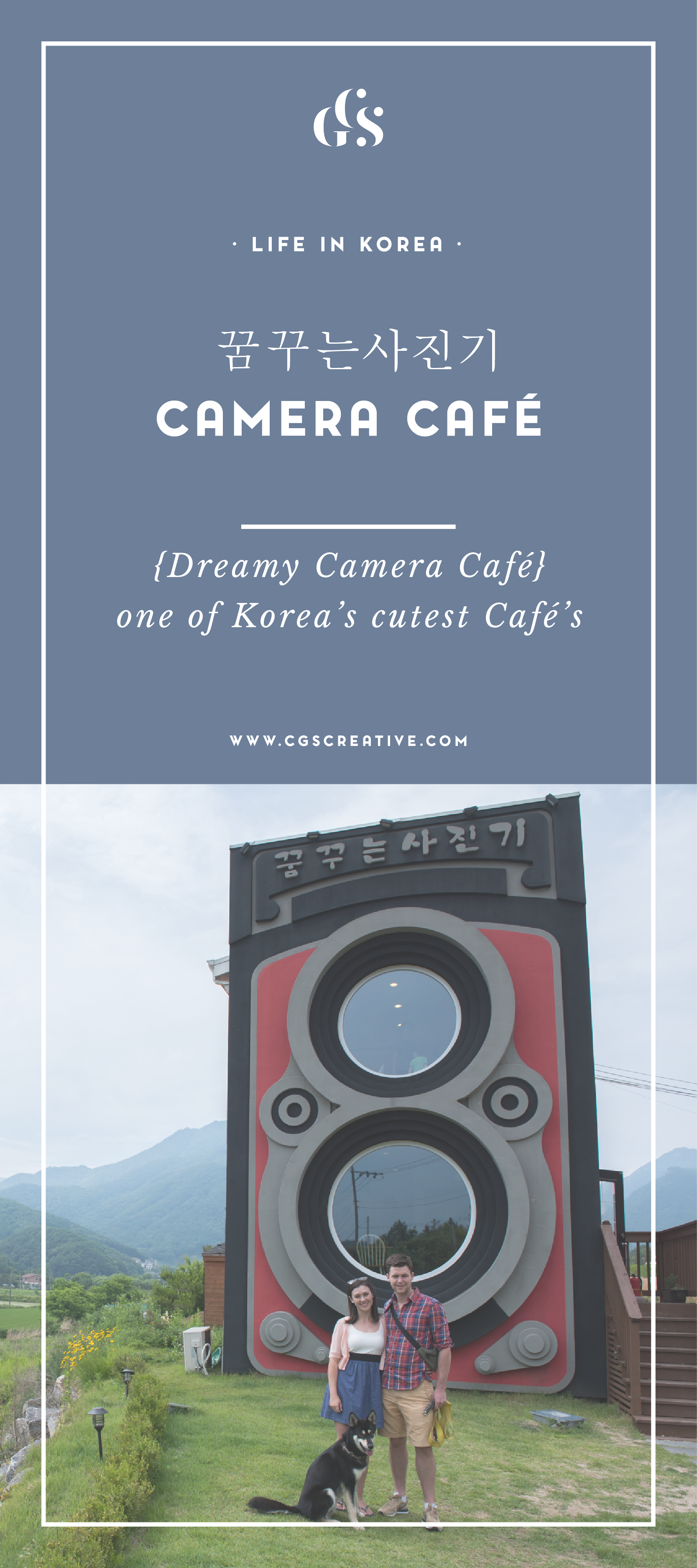 Dreamy Camera Cafe in Seoul South Korea Cute Korean Coffee Shop_Artboard 3.png