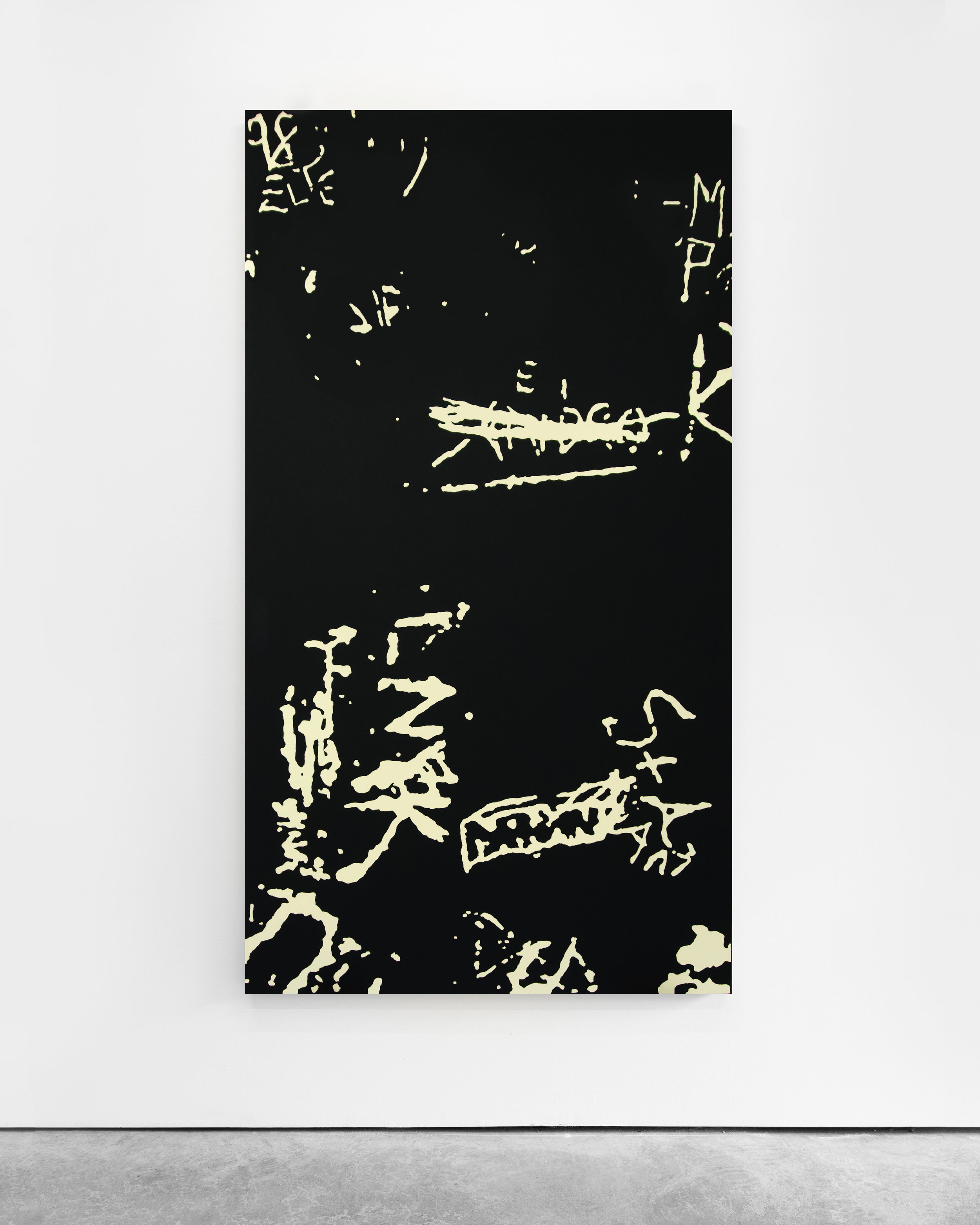 Pedro Matos  Untitled (MP) , 2018 Acrylic enamel on canvas 180 x 100 cm