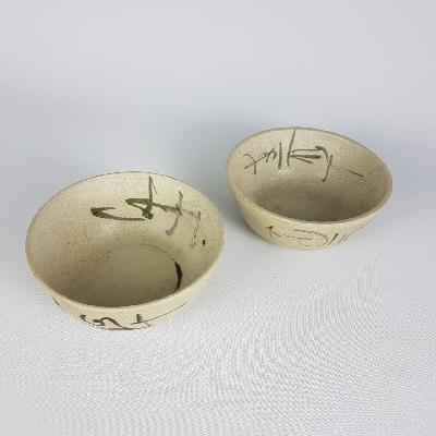 Ruth Beltrán. Par de tazones, años 80. Elaborados en cerámica de alta temperatura color crema. Decorados con motivos lineales pintados a mano.