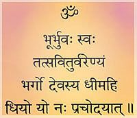 Gayatri-Mantra-Sanskrit.jpg