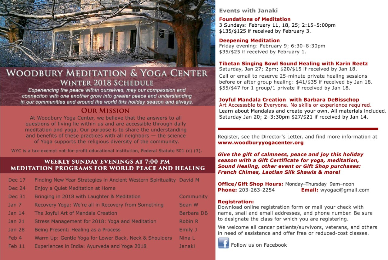winter 2018 postcard front.jpg