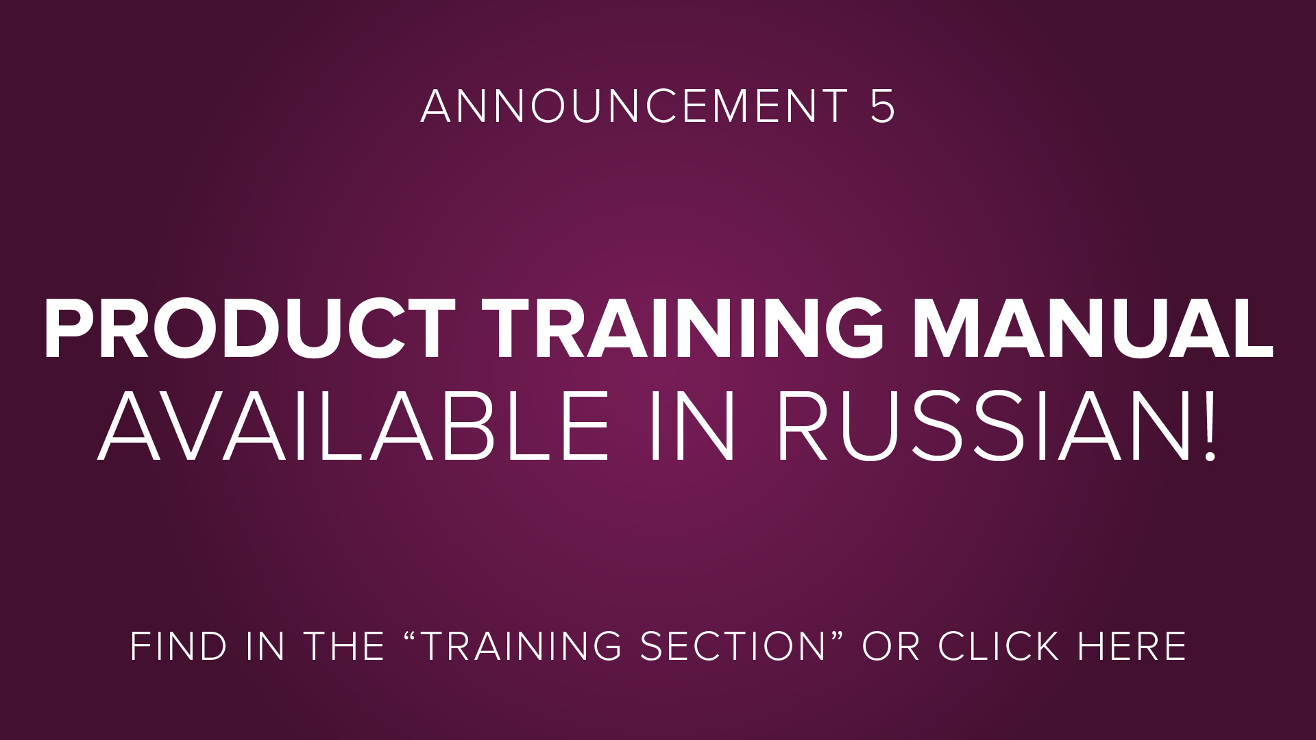 Announcement Buttons_05 Product Training Manual Russian.jpg