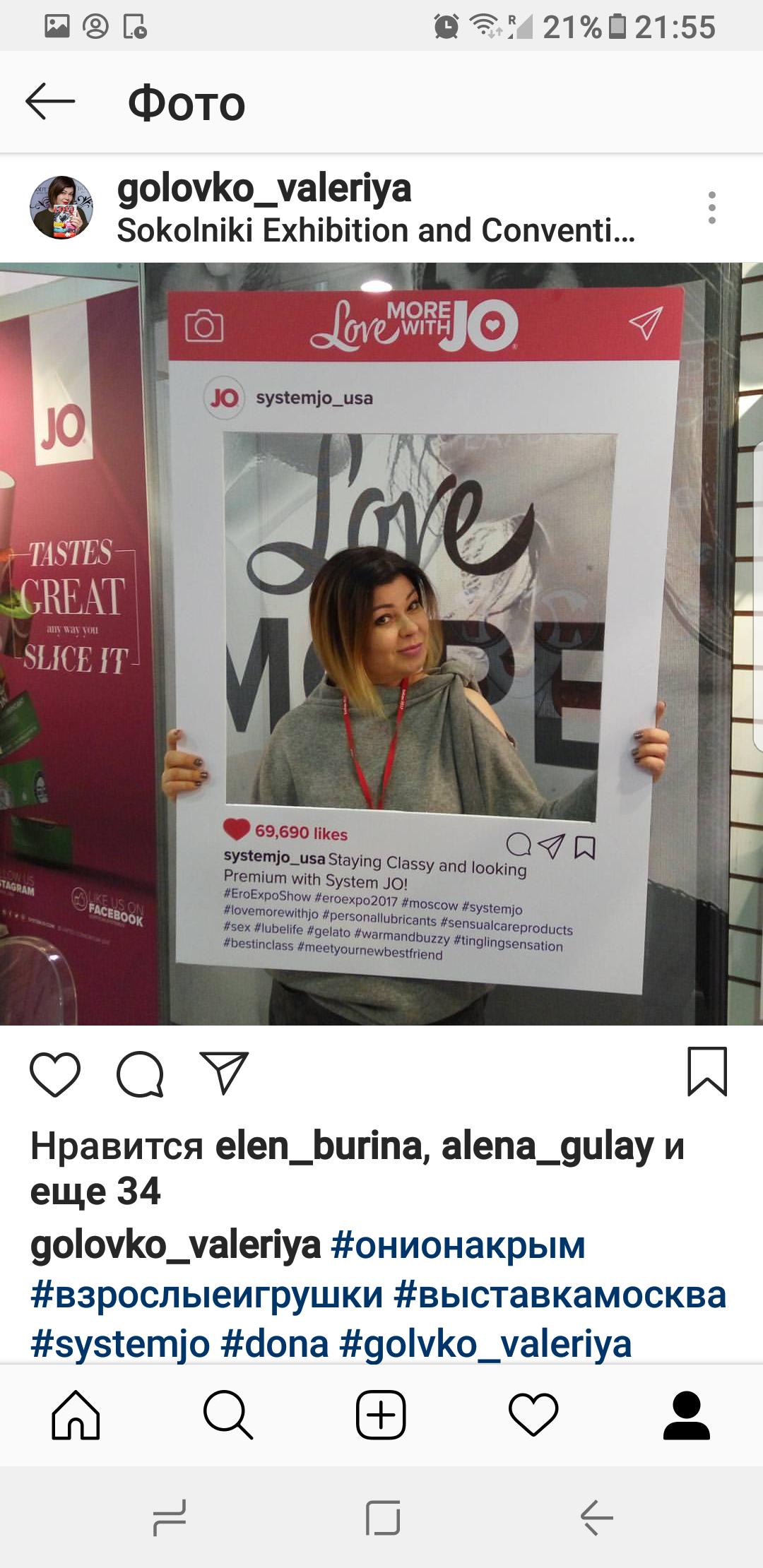 Screenshot_20180914-215526 - Валерия Головко.png