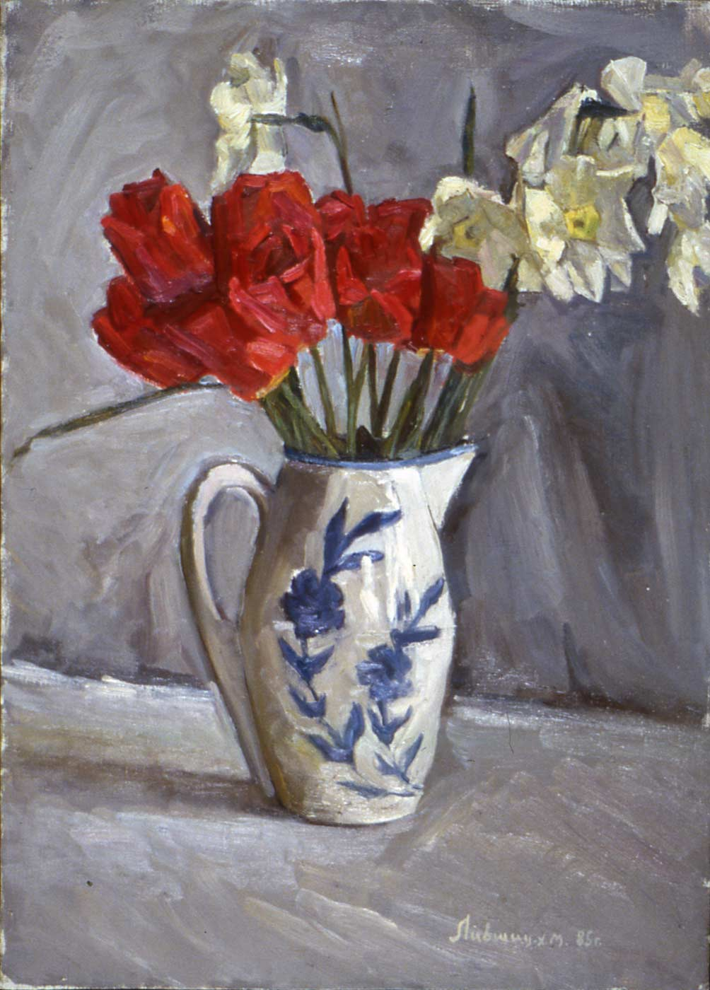 Red Tulips in a White Vase