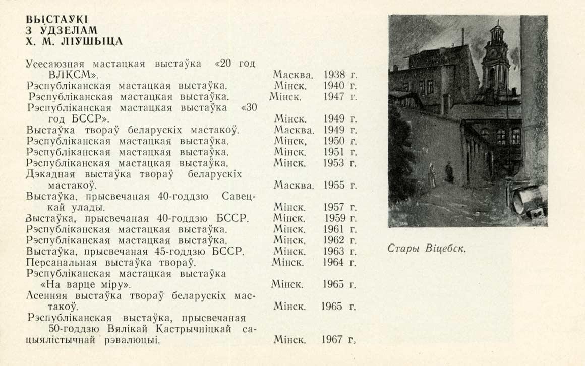 page_16_72_1160x726.jpg