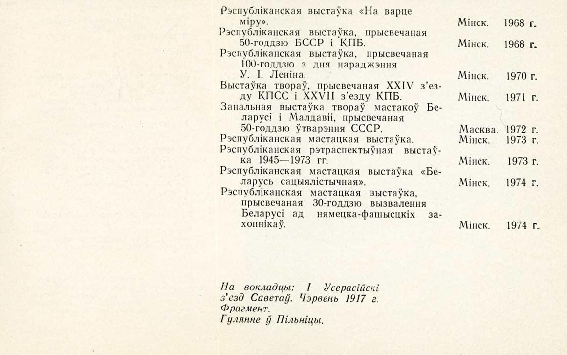 page_17_72_1160x726.jpg