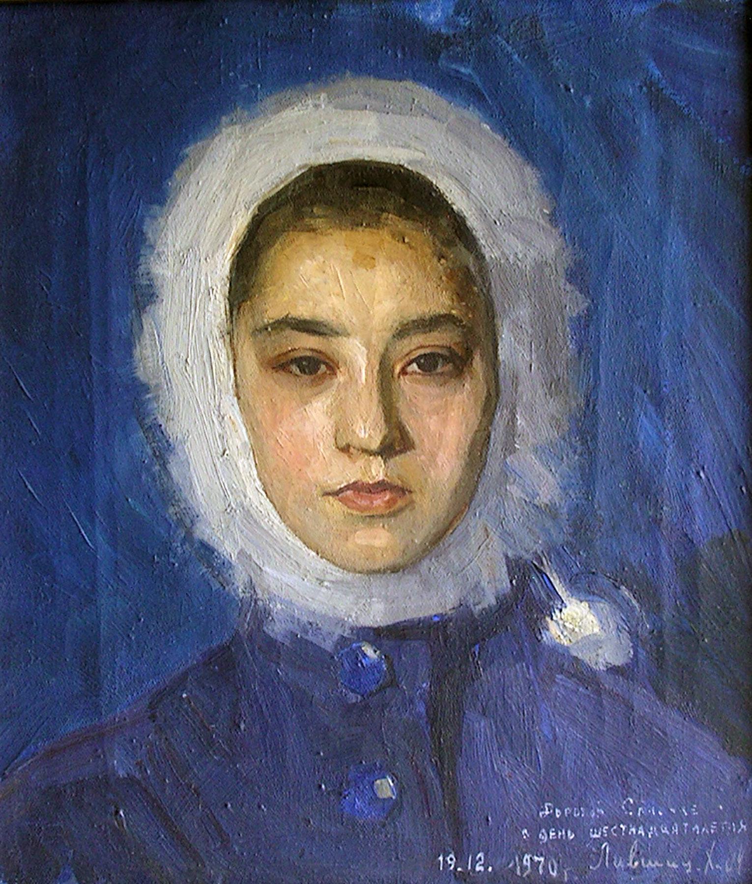 Portrait of Daughter Sonya
