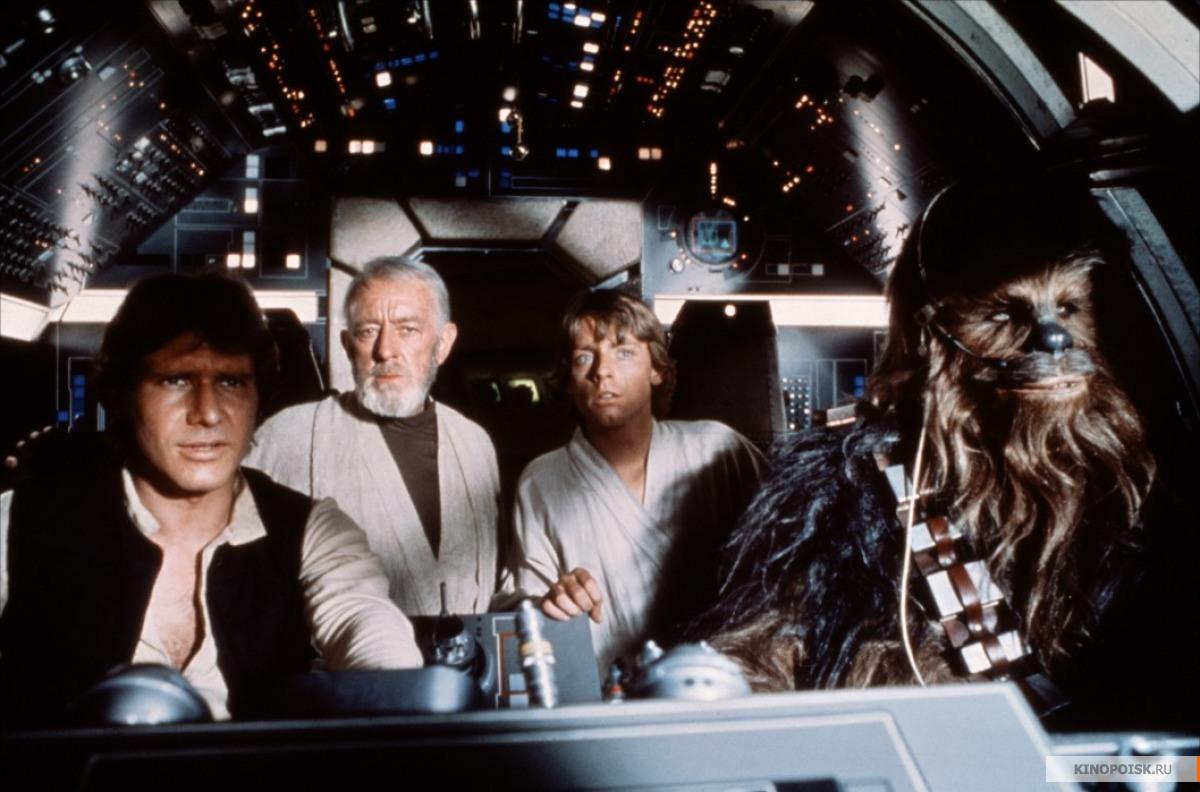 Star-Wars-1977-by-George-Lucas.jpg