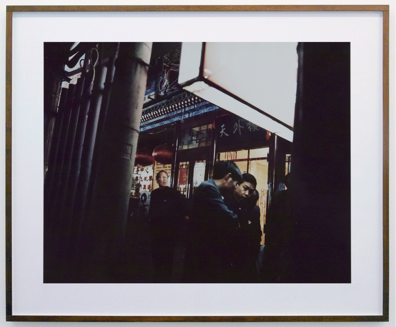 Prints_Cina_05.png