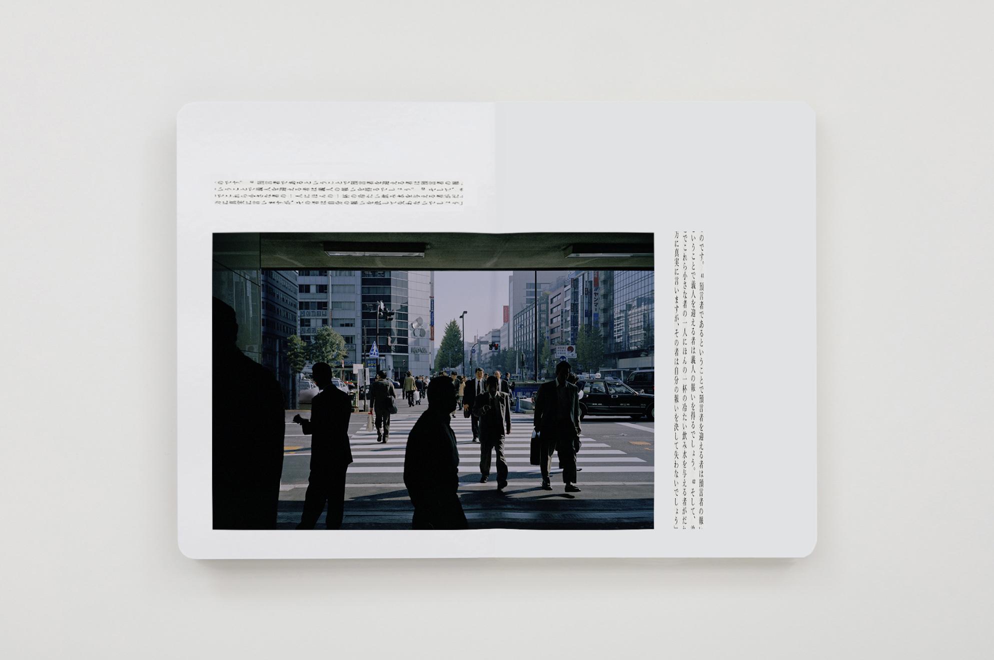 TOKYO_WEB_11 2.jpg