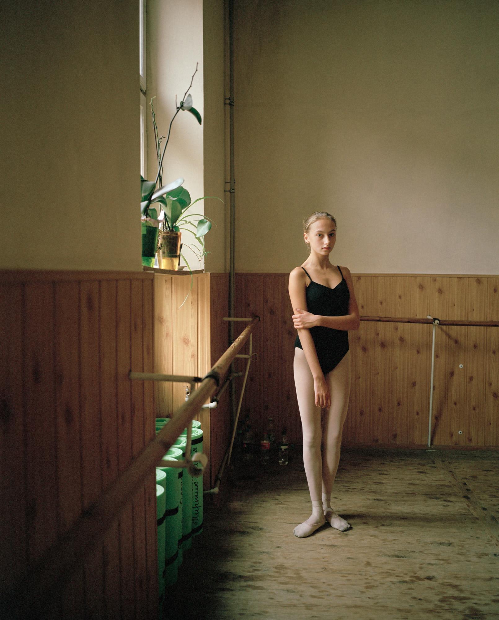 Lviv State Ballet School