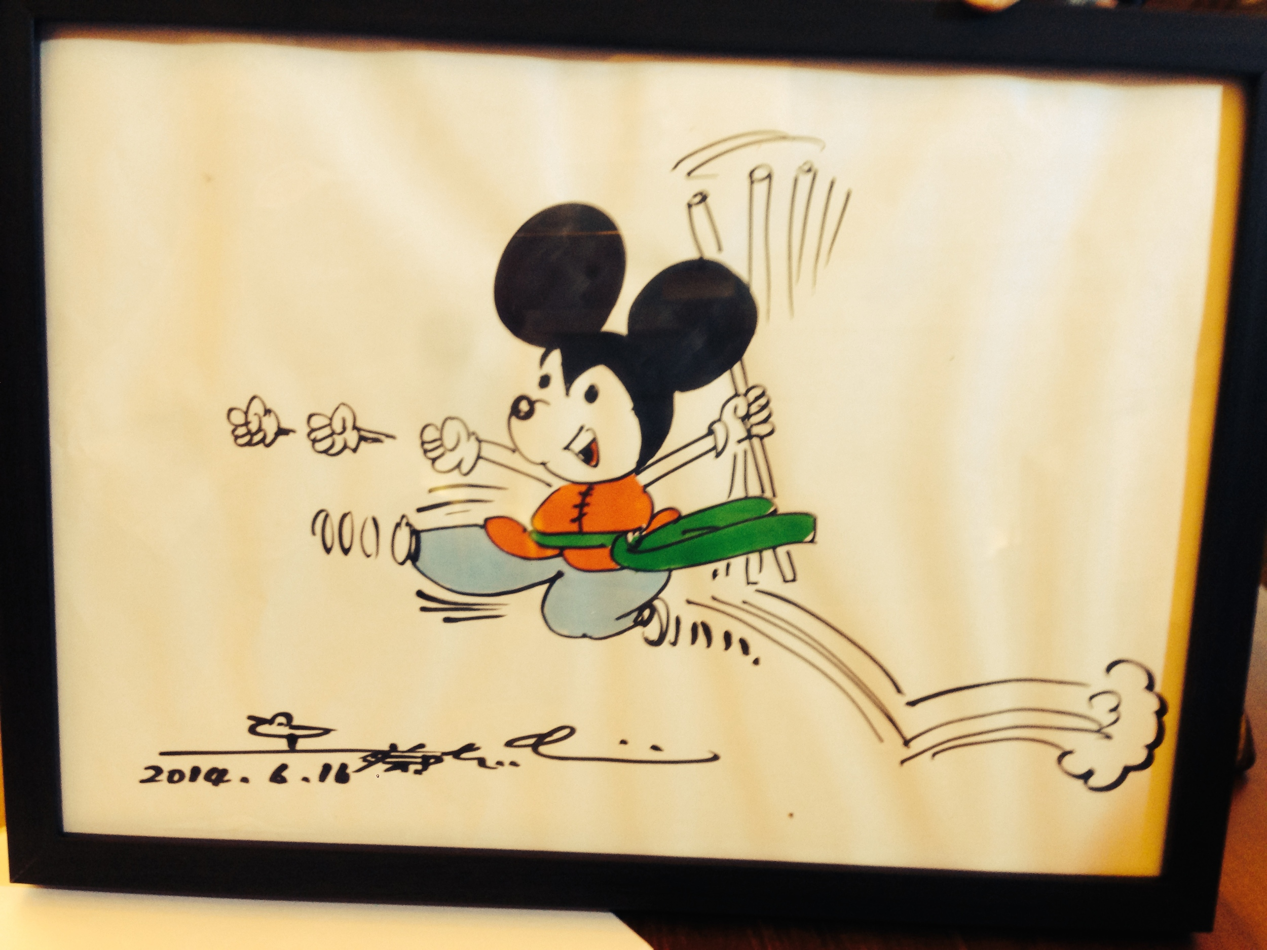 Tsai, Chin Chung's Mickey,  drawn on camera and given as a prize to lucky contest winners.