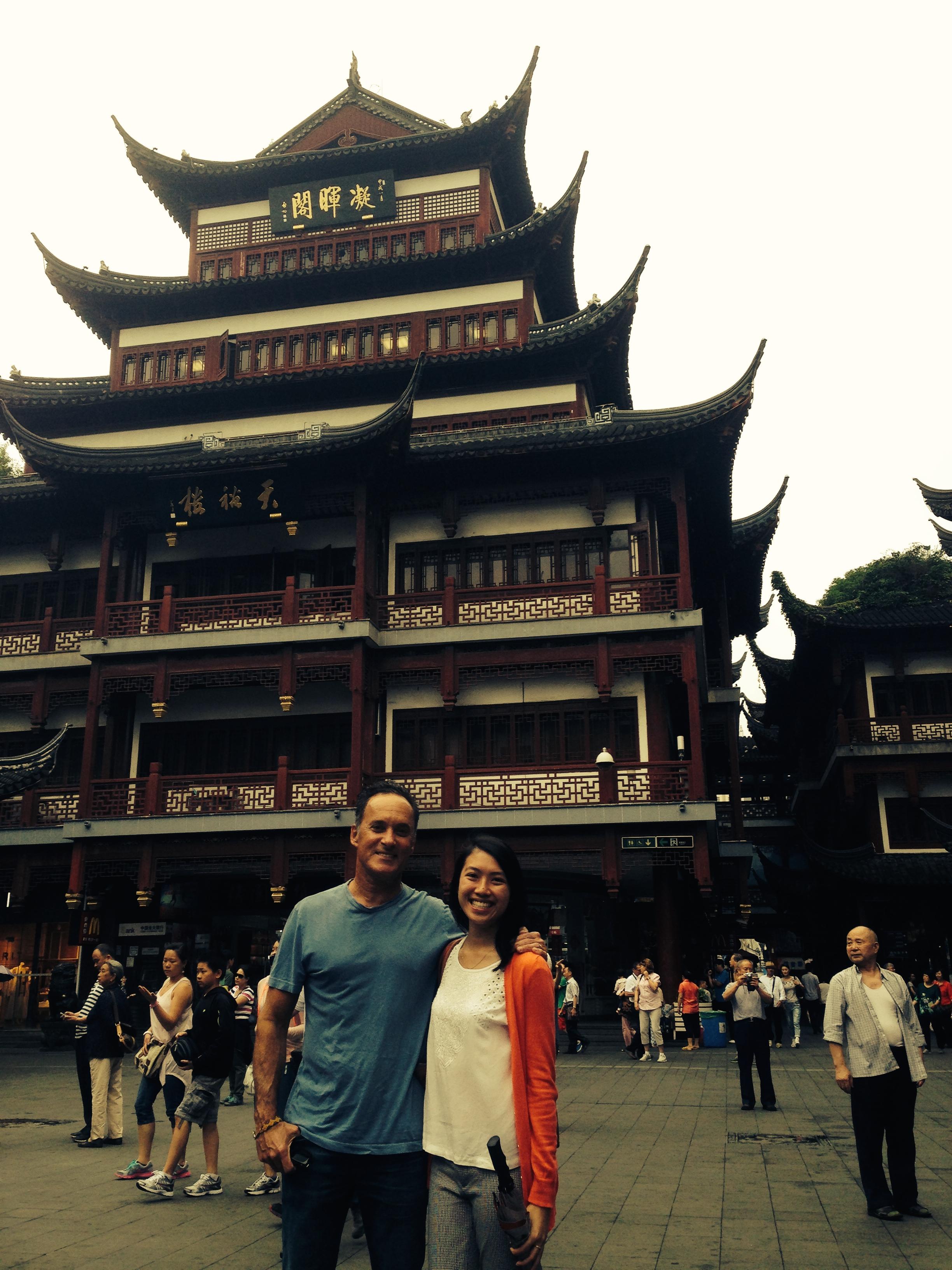 Yu Yuan tourist mart.
