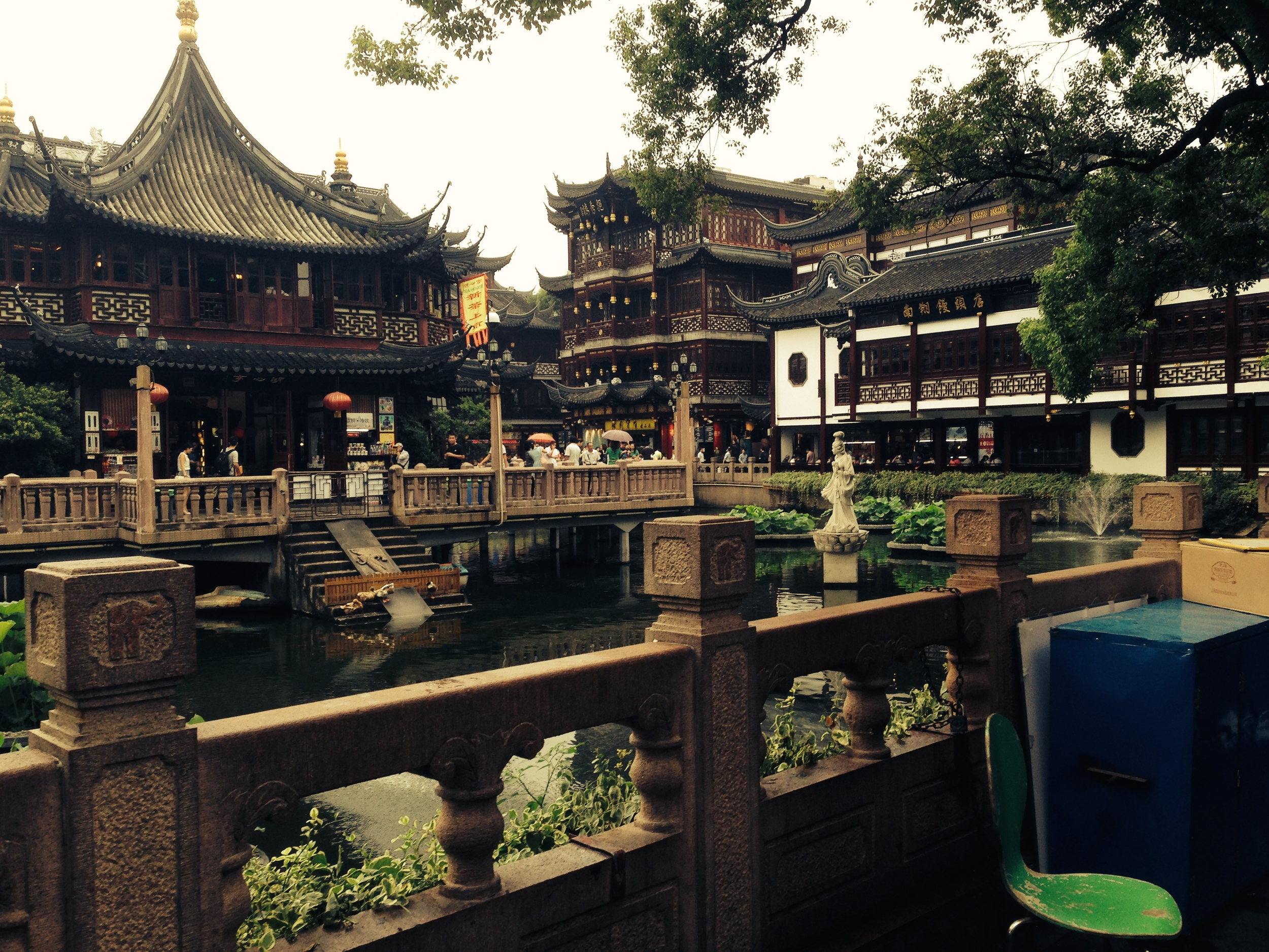 Yu Garden area.