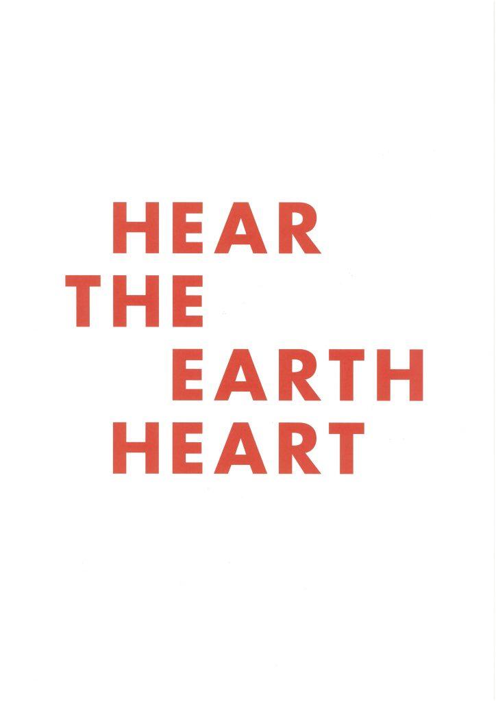 hear-the-earth-heart-724x1024.jpg
